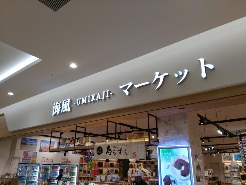 f:id:bokushi1990:20190628061502j:plain