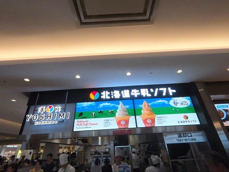 f:id:bokushi1990:20190628112327j:plain