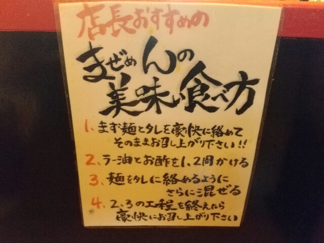 f:id:bokushi1990:20190811012231j:image