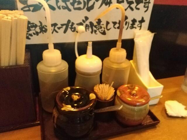 f:id:bokushi1990:20190811012247j:image