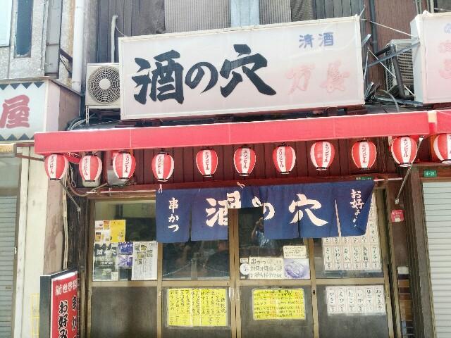 f:id:bokushi1990:20190811013234j:image