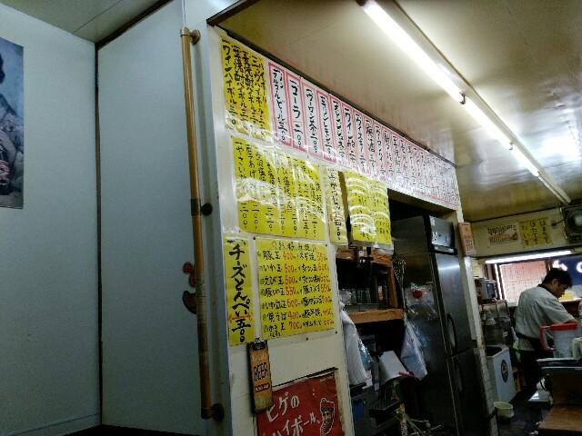 f:id:bokushi1990:20190811013307j:image