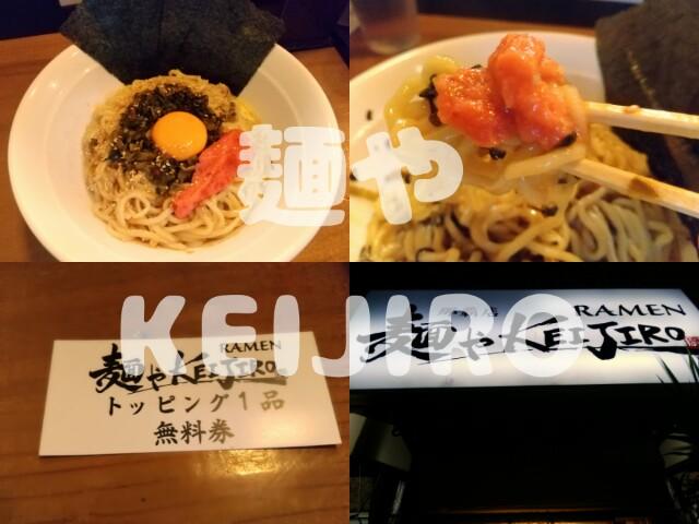 f:id:bokushi1990:20190811160650j:image