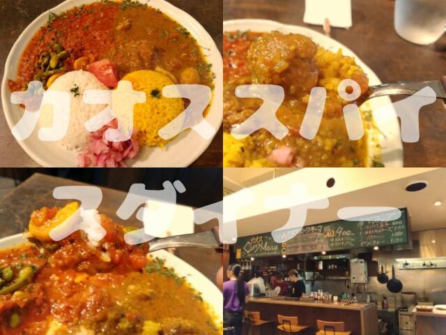 f:id:bokushi1990:20190811171507j:image