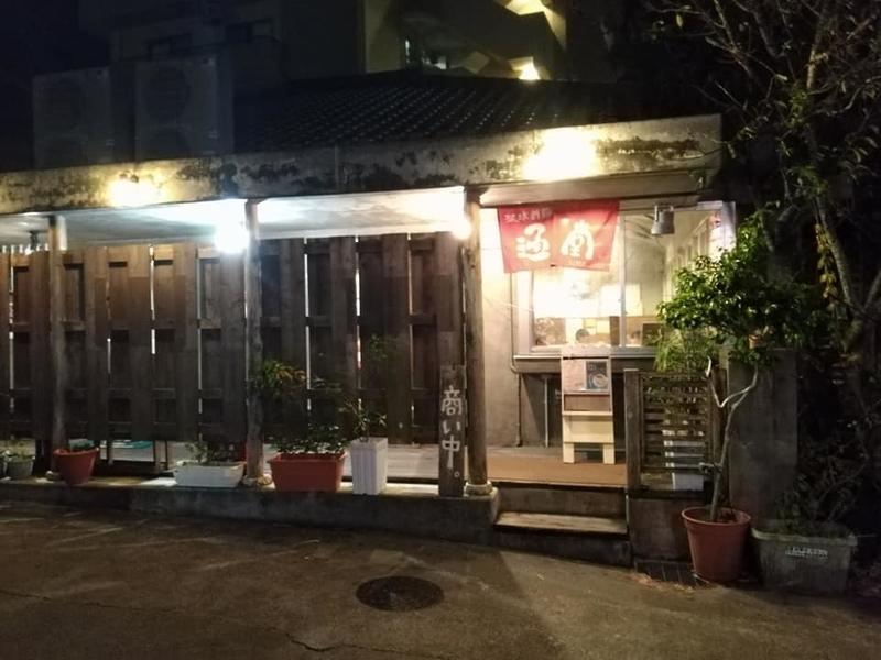 琉球新麺 通堂 儀保駅前店:外観