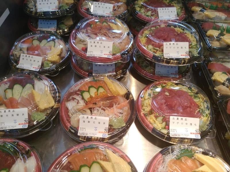 泊いゆまち:海鮮丼弁当値段