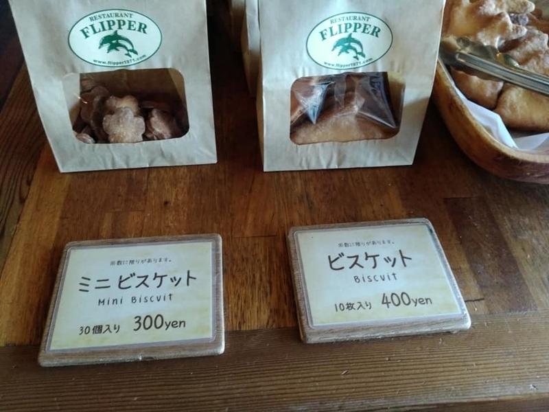 名護市 ふりっぱー:オリジナルパイ販売⑤