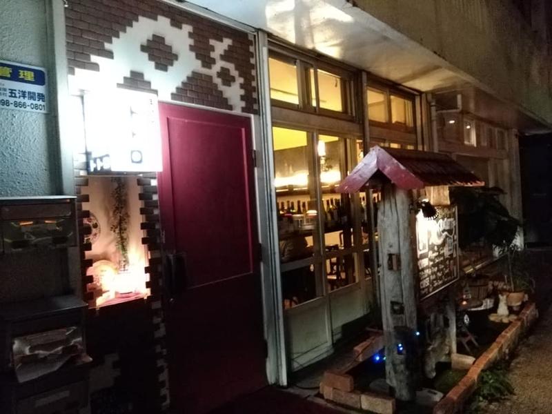 洋食酒場 トトロ:外観②