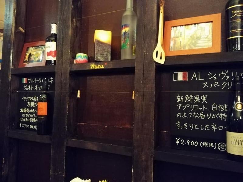 洋食酒場 トトロ:内観②
