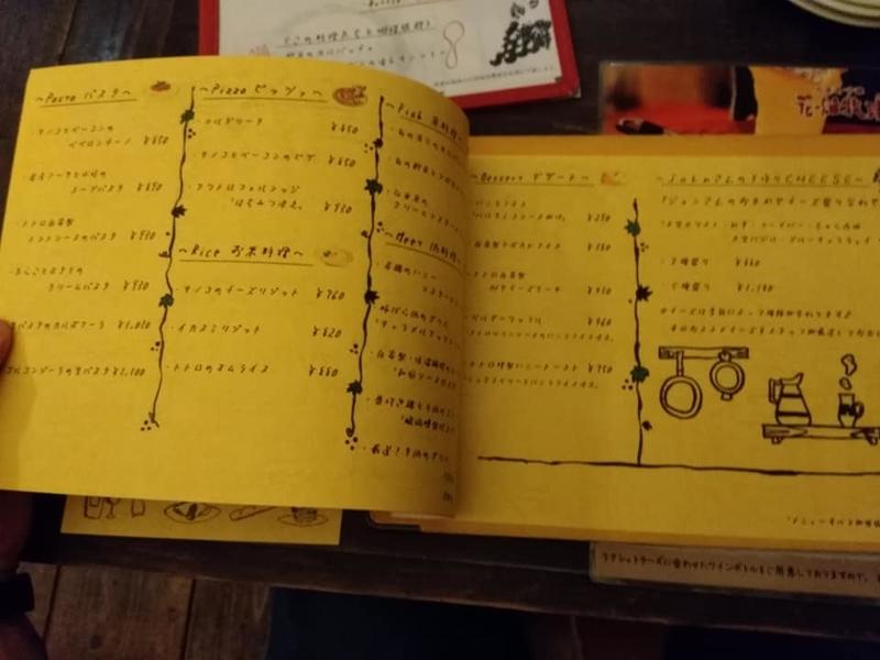 洋食酒場 トトロ:フードメニュー②