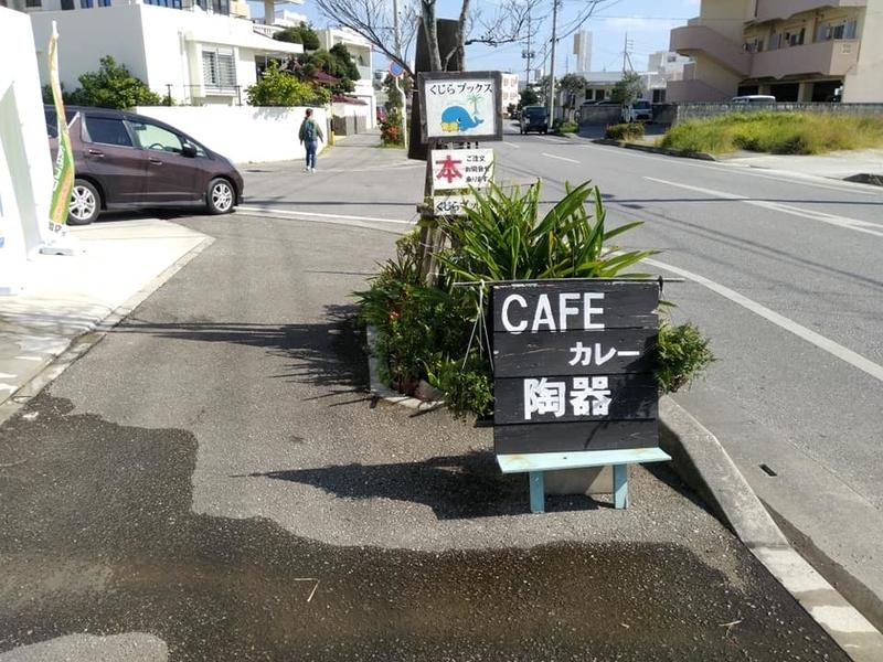 くじらブックス&Zou Cafe:外観②