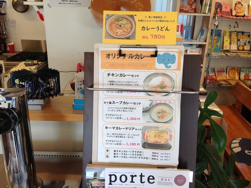 くじらブックス&Zou Cafe:店内⑤+メニュー