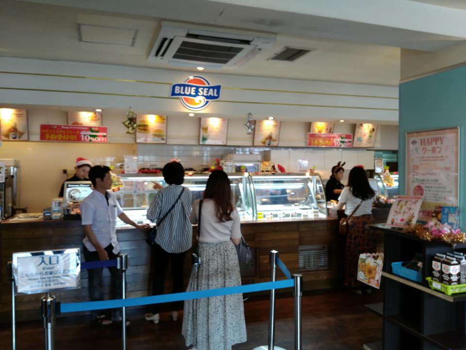 BLUE SEAL ICE CREAM:店内①