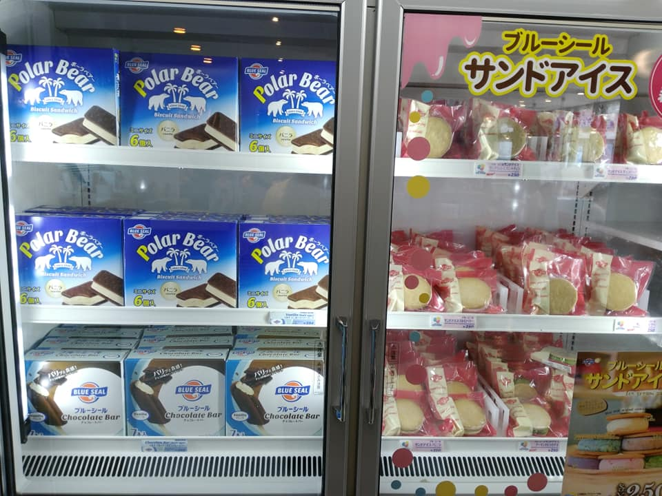 BLUE SEAL ICE CREAM:店内②