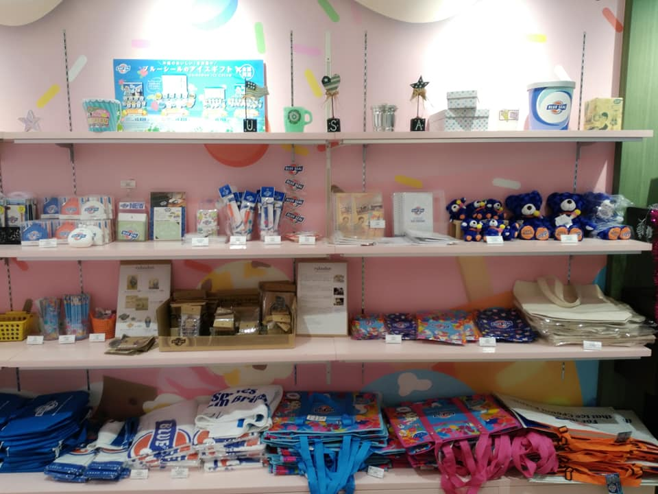 BLUE SEAL ICE CREAM:店内③