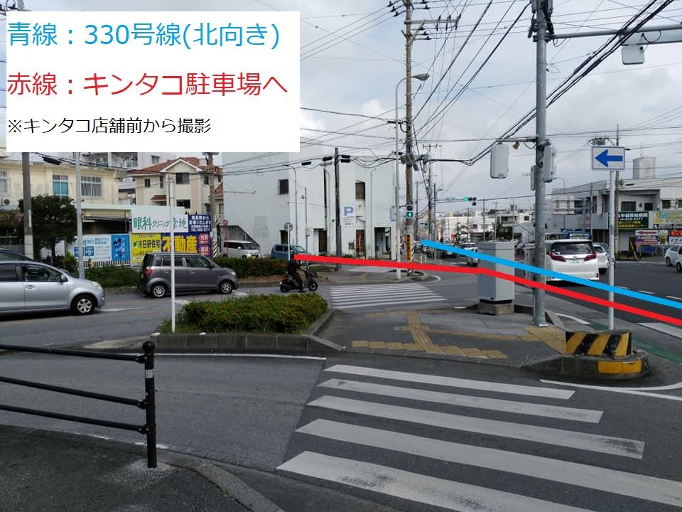 キングタコス 長田店の駐車場への行き方:長田交差点