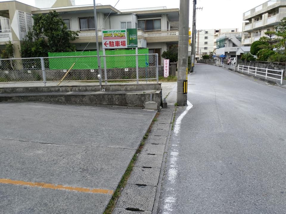 キングタコス 長田店の駐車場への行き方:駐車場の看板