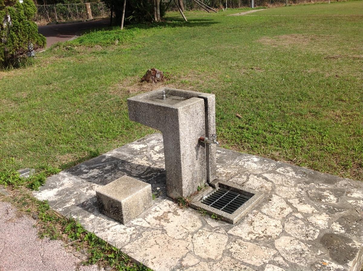 グスクロード公園:水飲み場