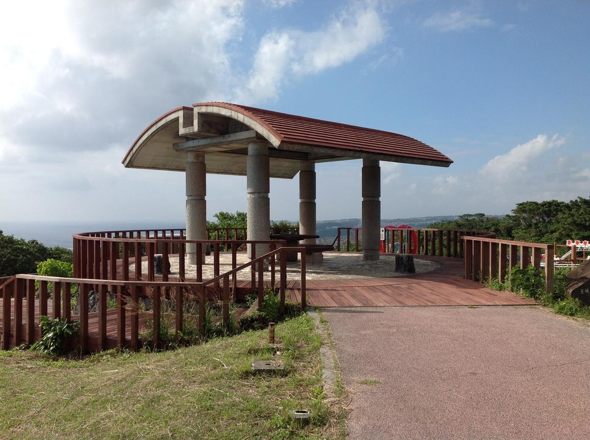 グスクロード公園:展望台