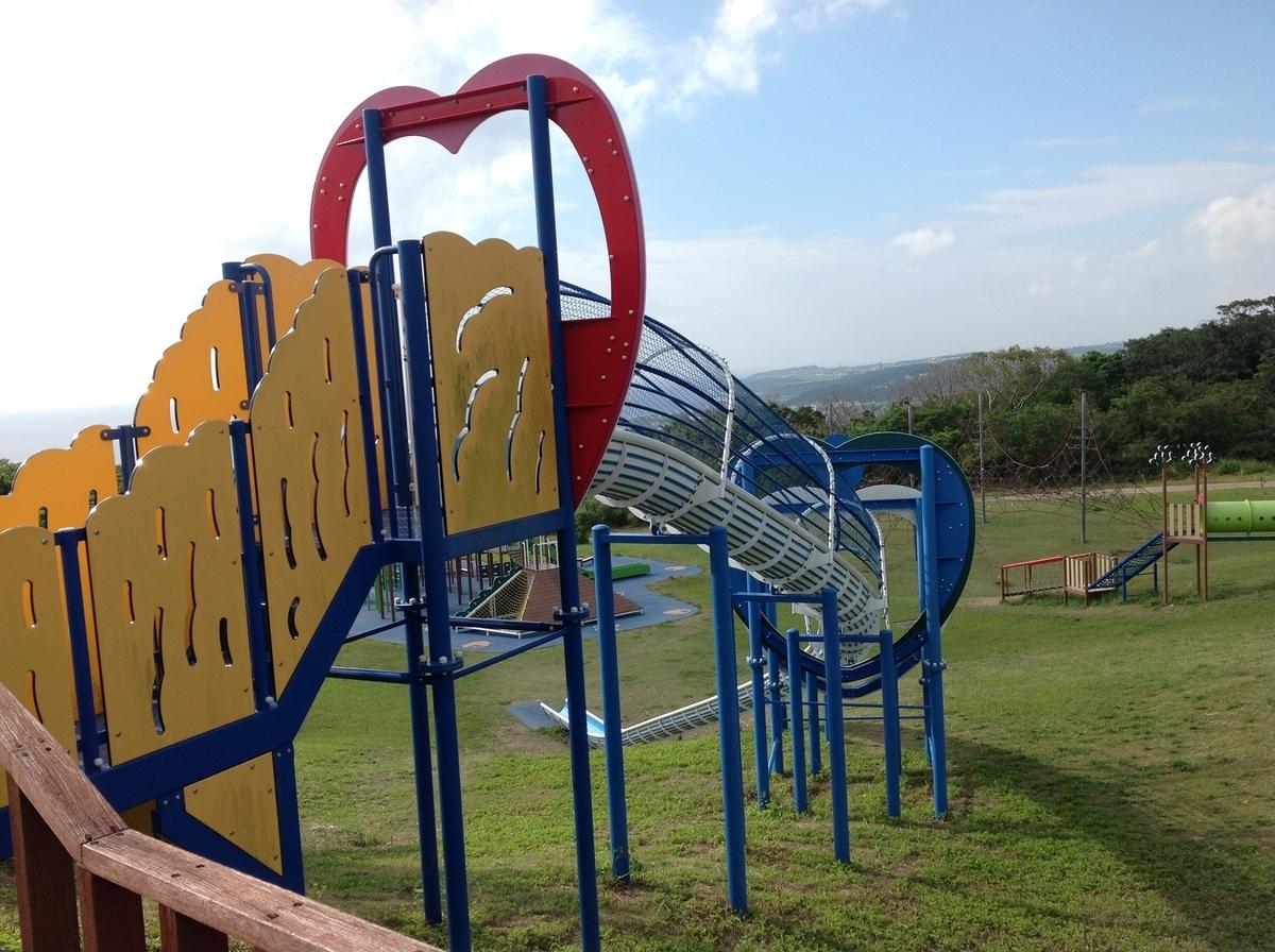 グスクロード公園:ロングすべり台
