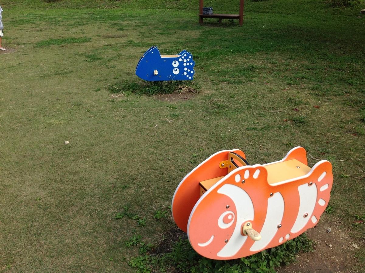 グスクロード公園:木馬