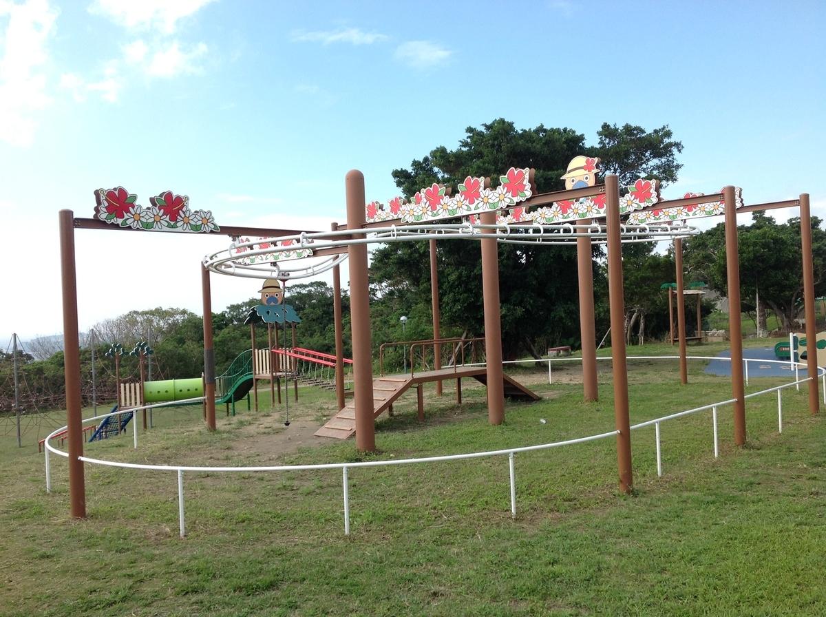 グスクロード公園:ターザンロープ