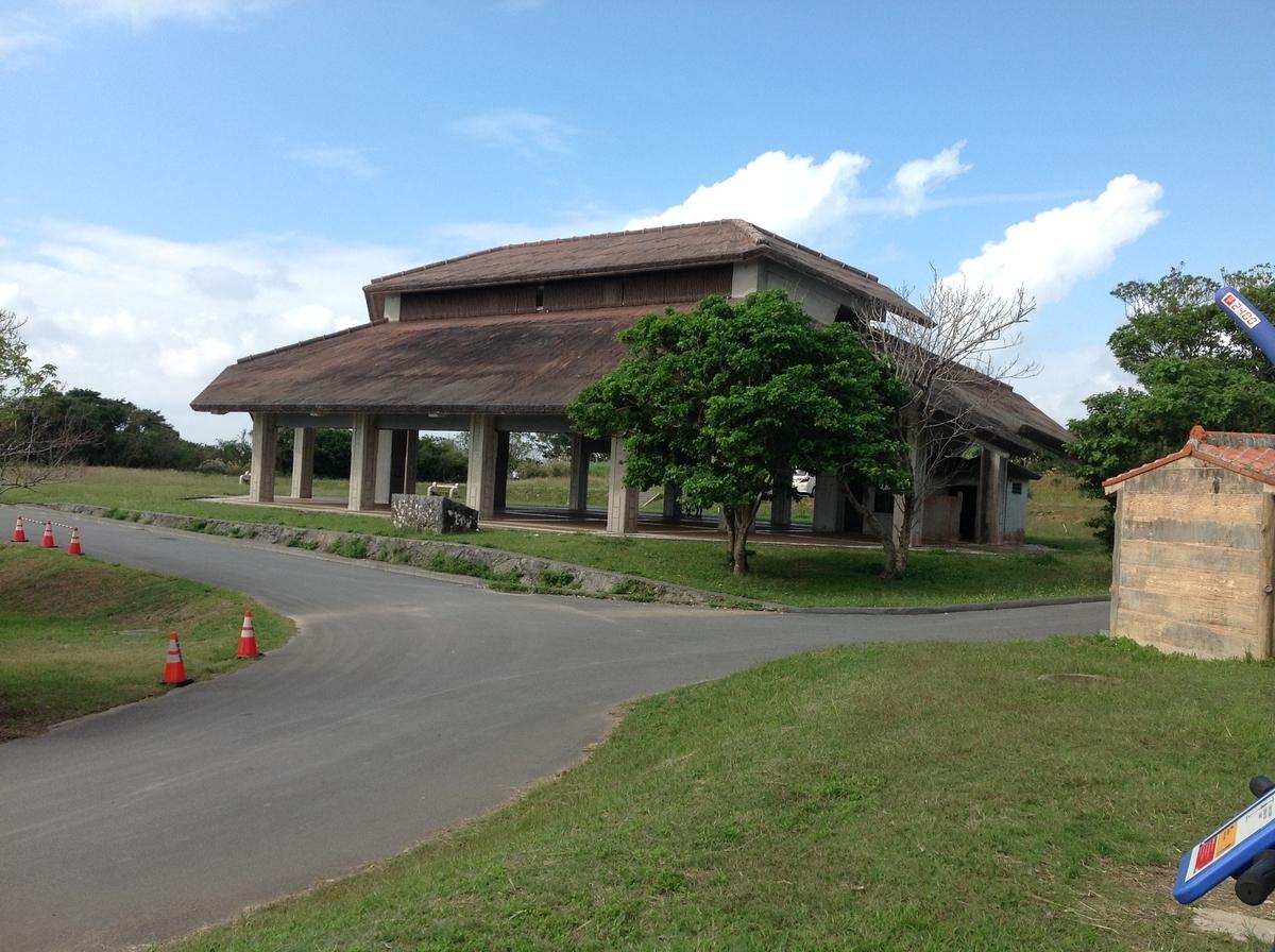 グスクロード公園:ピロティ