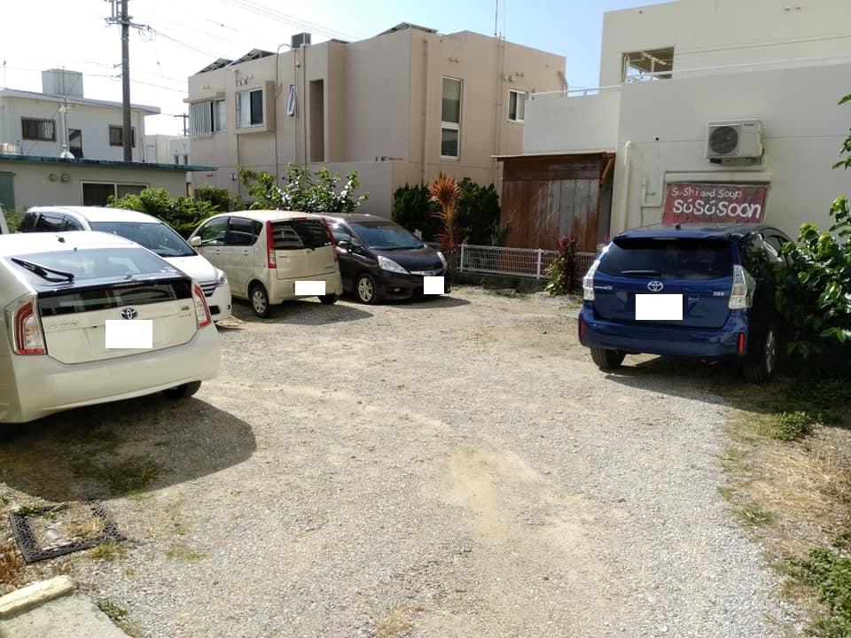 ごはん屋 de SU-SU-SOON:駐車場①