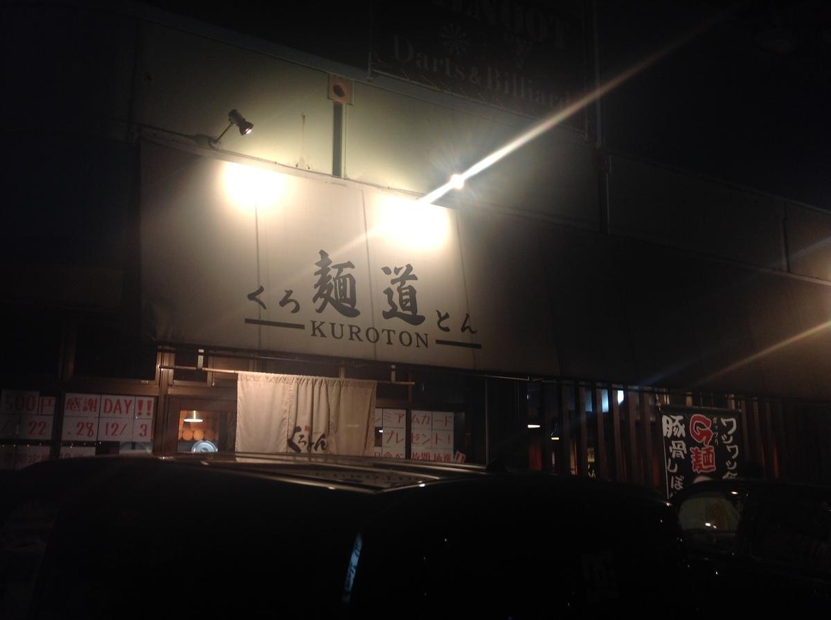 f:id:bokushi1990:20191205000620j:plain