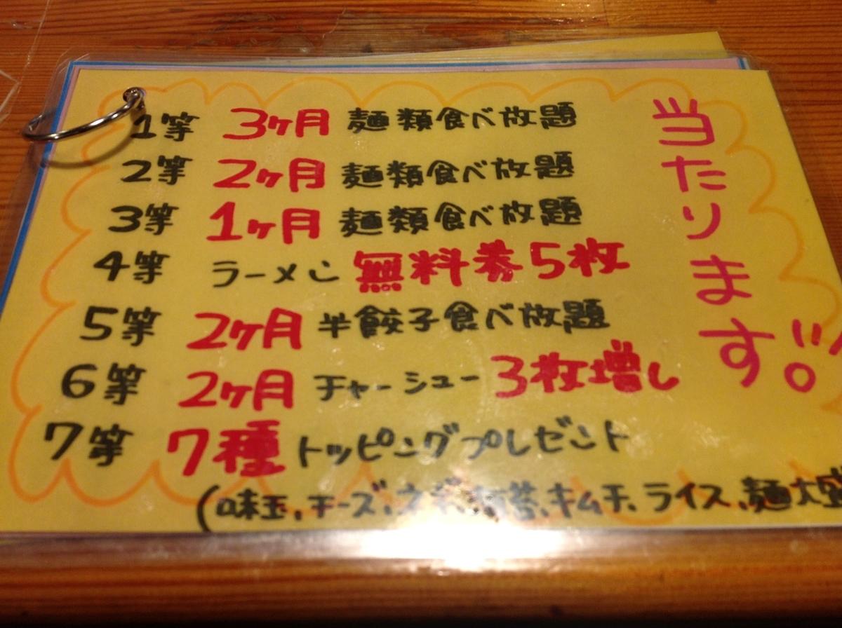 f:id:bokushi1990:20191205000806j:plain