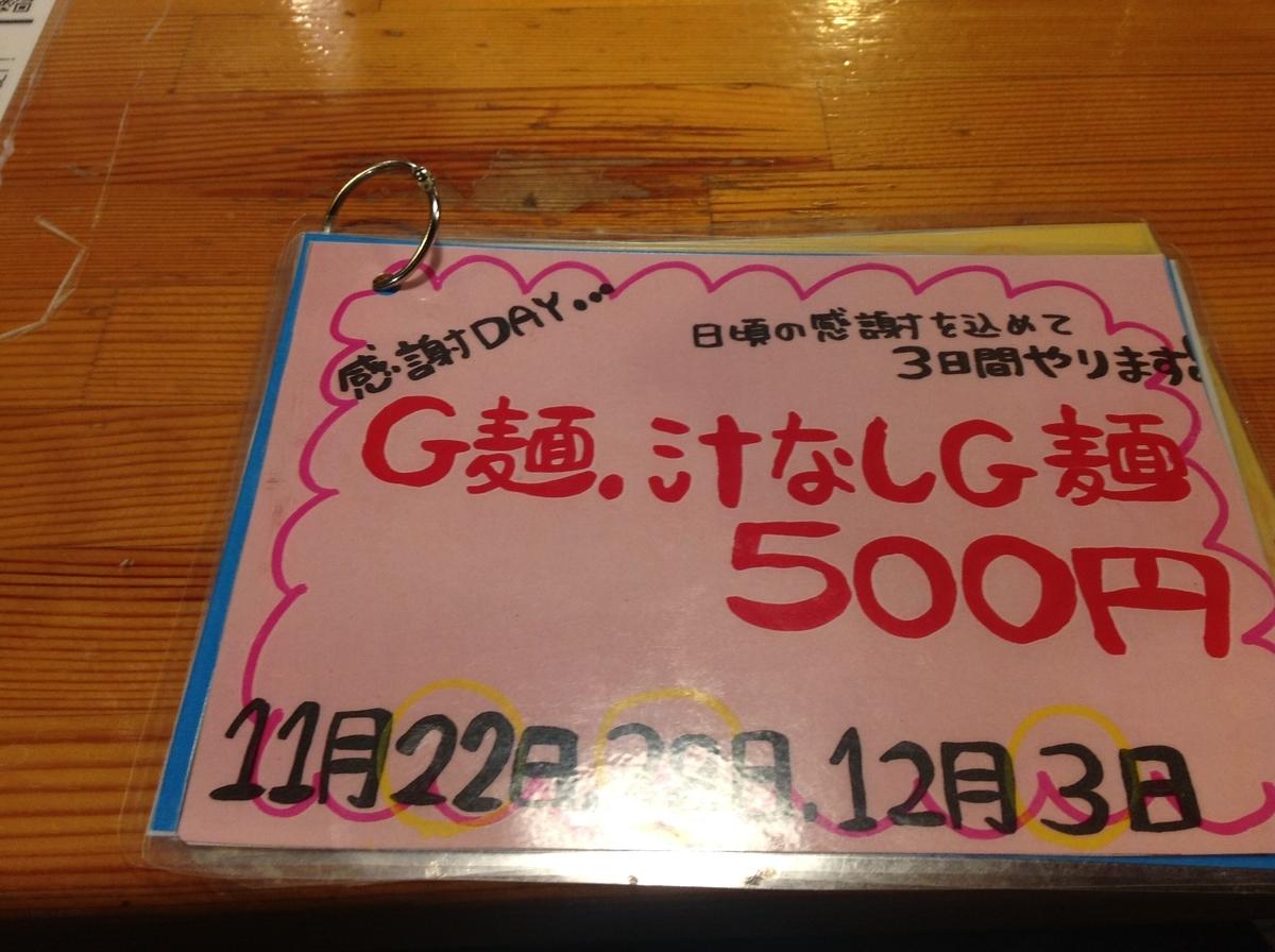 f:id:bokushi1990:20191205000926j:plain