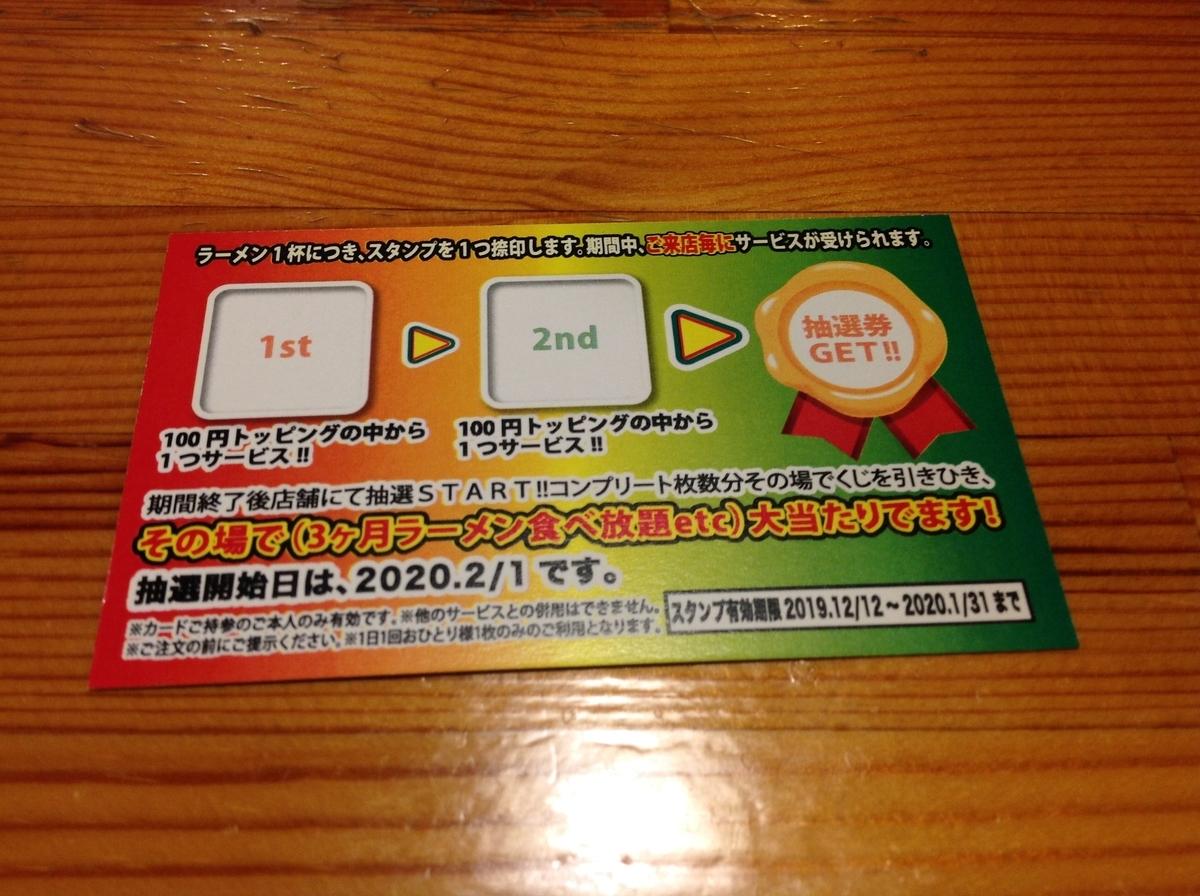 f:id:bokushi1990:20191205001114j:plain