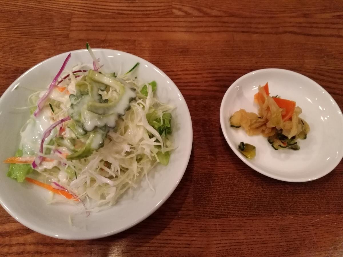 カリータイム:サラダと漬物