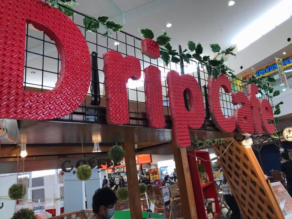 DripCafe:お店の看板