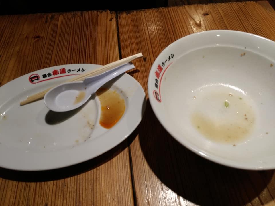 f:id:bokushi1990:20200711181936j:plain