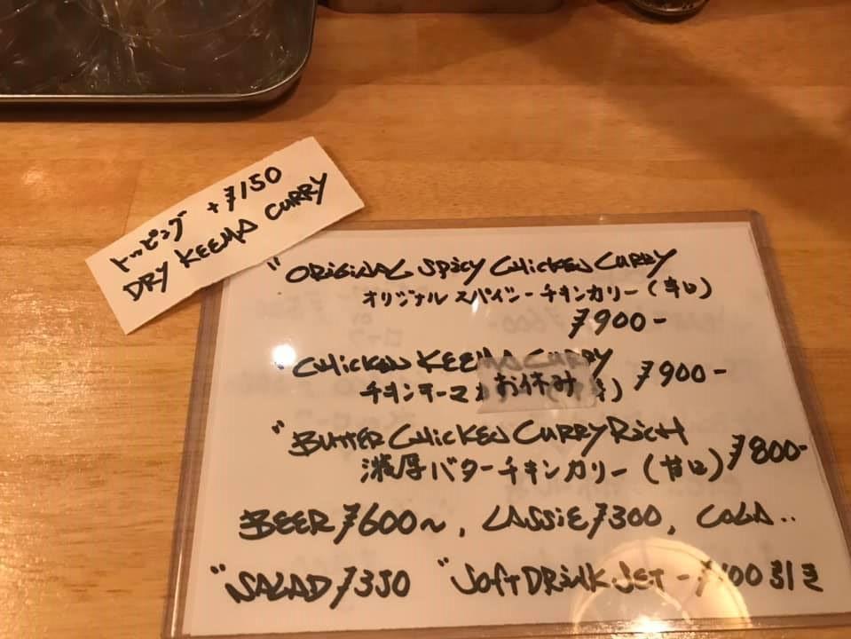 f:id:bokushi1990:20200713192405j:plain