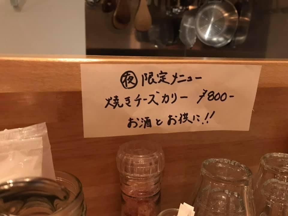 f:id:bokushi1990:20200713192448j:plain