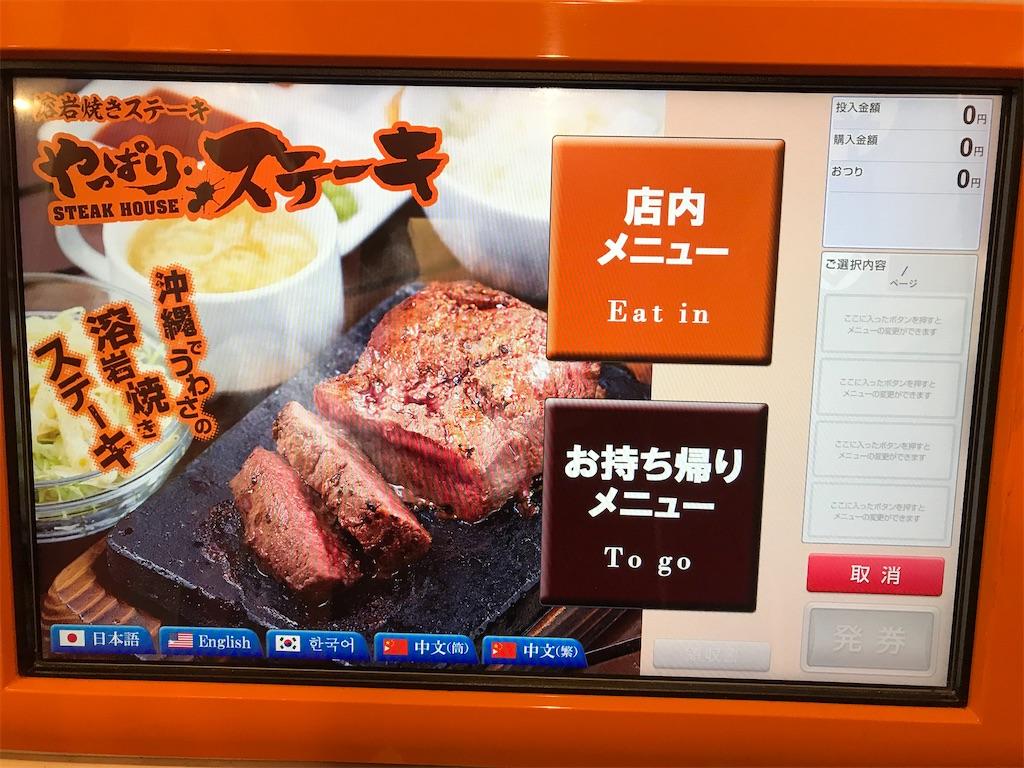 f:id:bokushi1990:20200802174344j:image