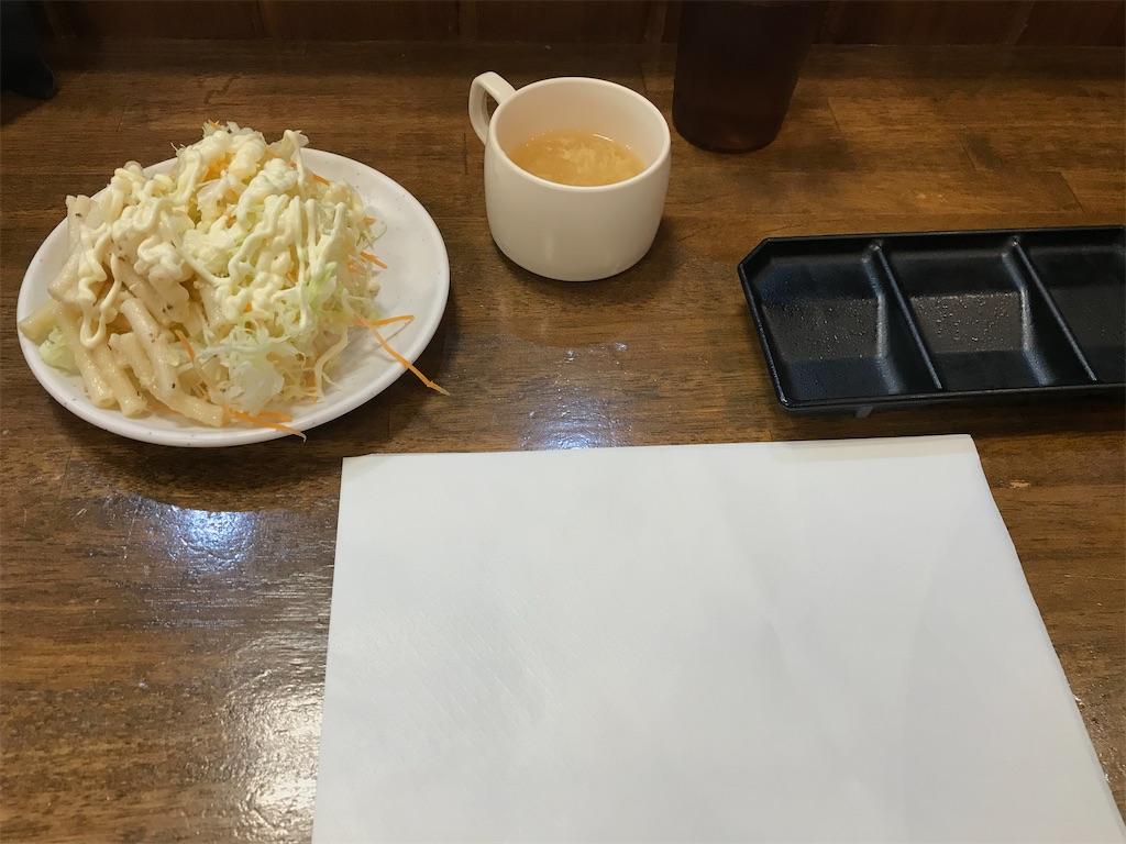 f:id:bokushi1990:20200802174357j:image