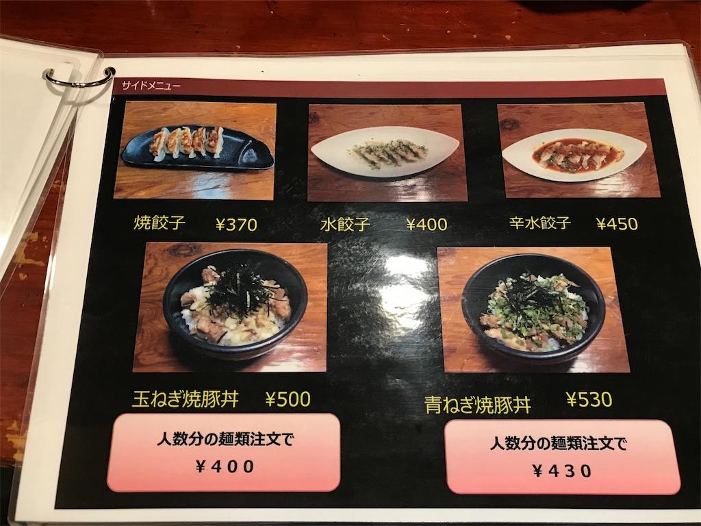 f:id:bokushi1990:20200802174823j:image