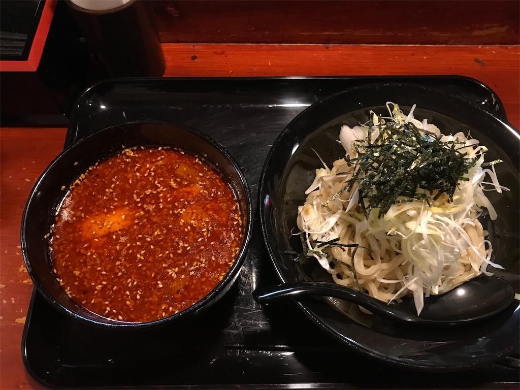 f:id:bokushi1990:20200802174850j:image