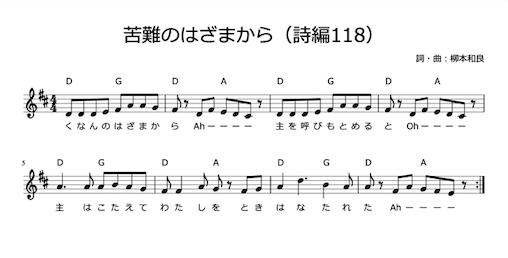 f:id:bokushiblog:20210120112308p:plain