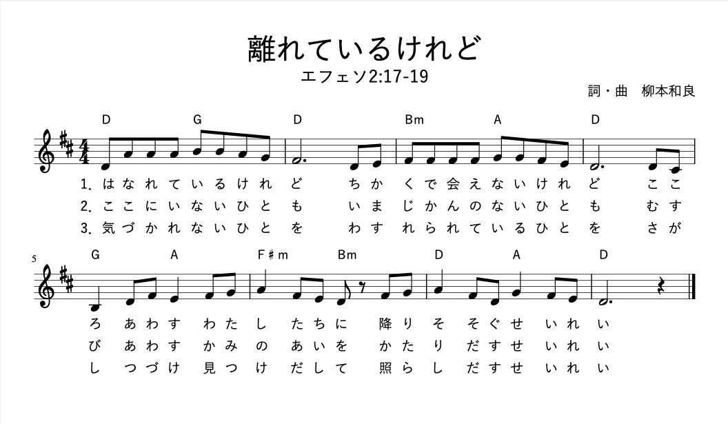 f:id:bokushiblog:20210124023134p:plain