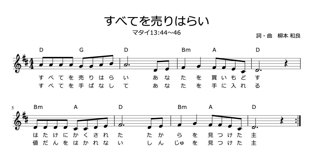 f:id:bokushiblog:20210127091655p:plain