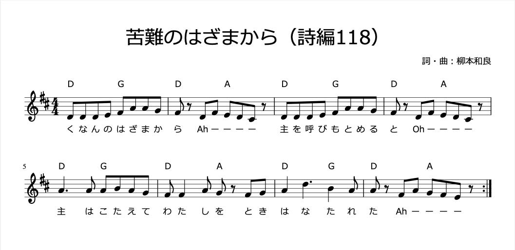 f:id:bokushiblog:20210220154747p:plain