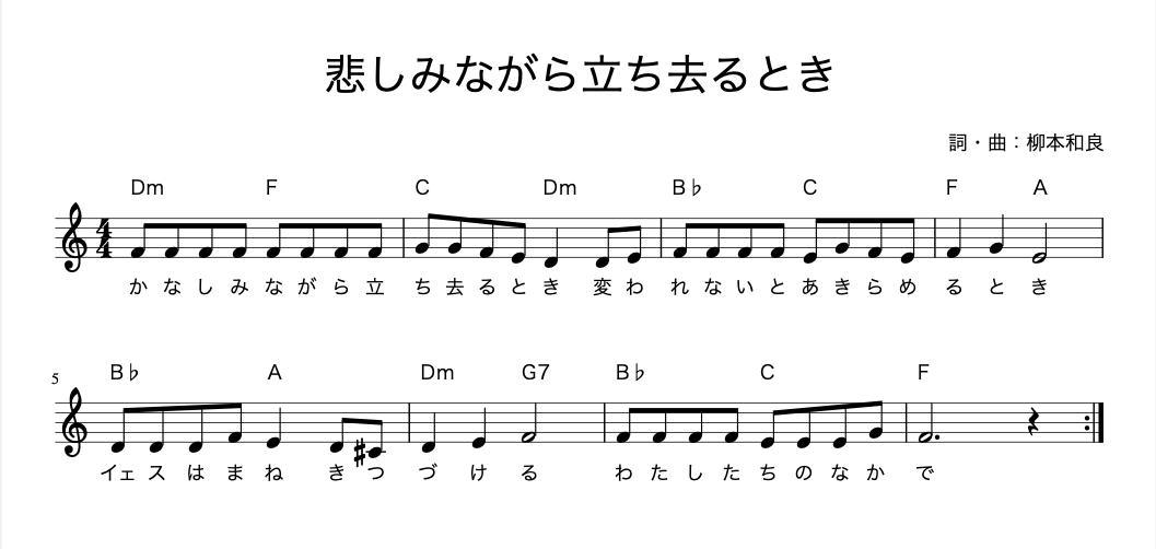 f:id:bokushiblog:20210224131954p:plain