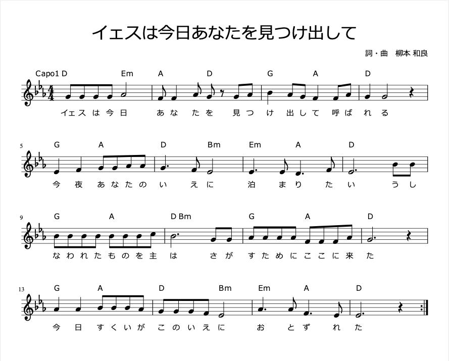 f:id:bokushiblog:20210310130525p:plain