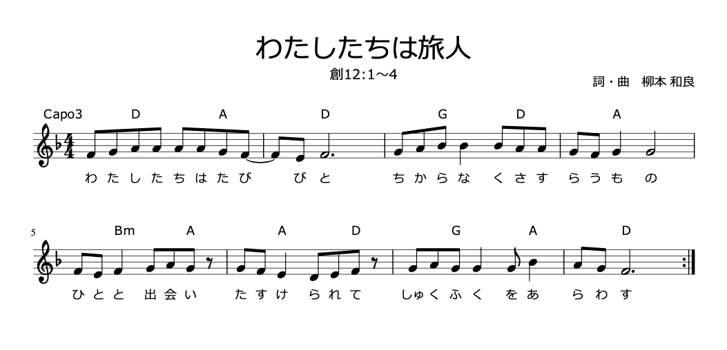 f:id:bokushiblog:20210501143727p:plain