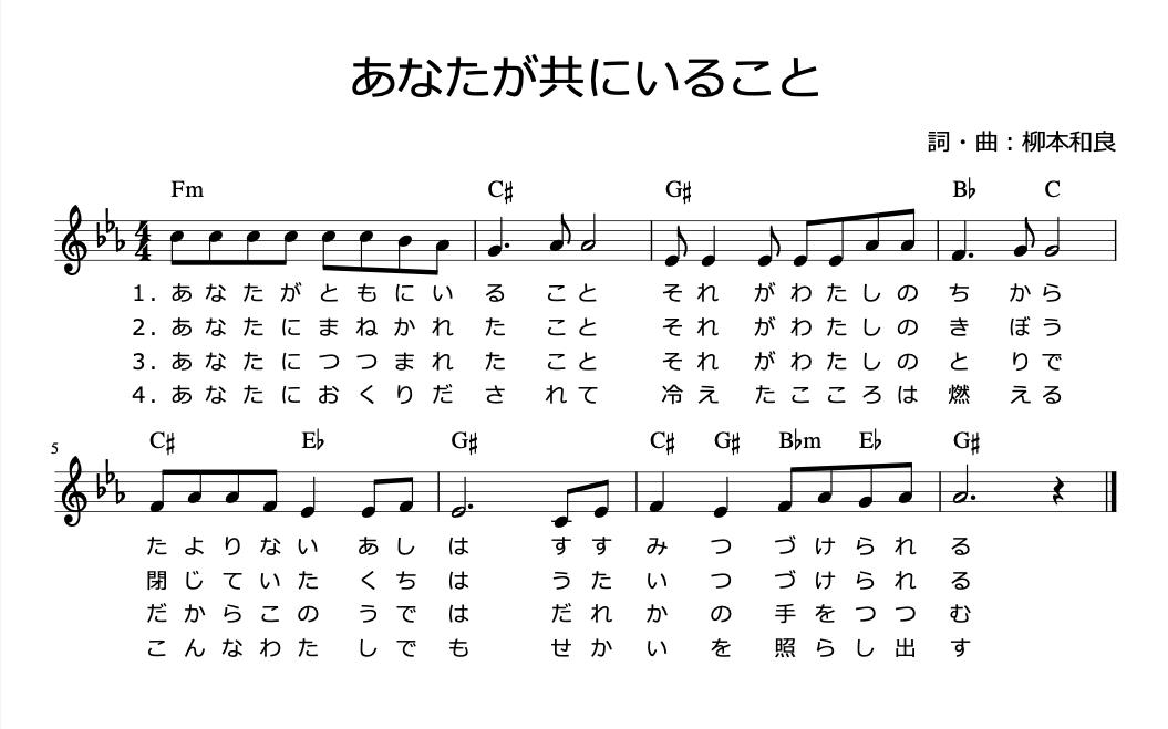 f:id:bokushiblog:20210711071121p:plain