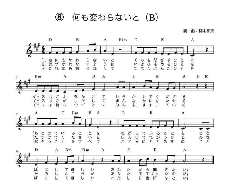 f:id:bokushiblog:20210731160258p:plain